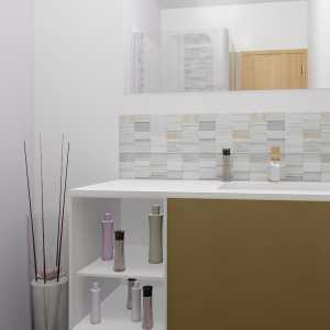Mattoutcarrelage deb04568 sdbfille 3 bathroom by mattout for Mattout carrelage aubagne
