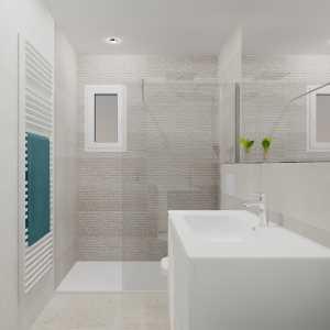 Mattout carrelage sdb1 2 bathroom by mattout carrelage for Mattout carrelage aubagne