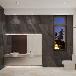 Azlan_Master Bathroom