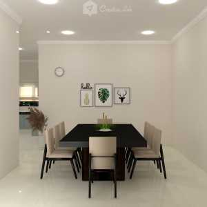 Farah_Dining area