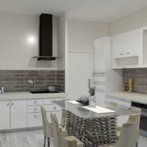 LivingRoom Mizan_Kitchen (NTB Team)