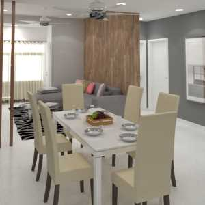 Sayyid_Dining Area