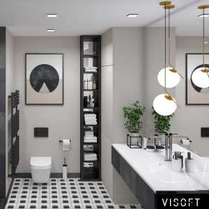 Kitchen Modern Black Bathroom (ViSoft)
