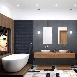 Kitchen Black and Wood Bathroom (ViSoft)